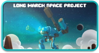 Long_March_Space_Program_Photo4.jpg